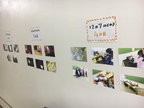 【おとどけアート 小林大賀 × 西岡南小学校】12/11 <5>_a0062127_18411988.jpg