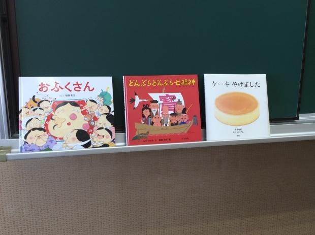 2021年2月 絵本の会例会_e0295440_13001138.jpeg