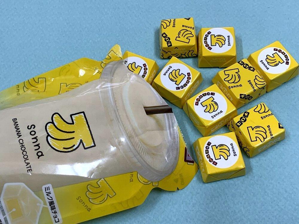 ☆バナナのチロル・美味しいので大事に楽しむ☆_c0092953_23531763.jpg