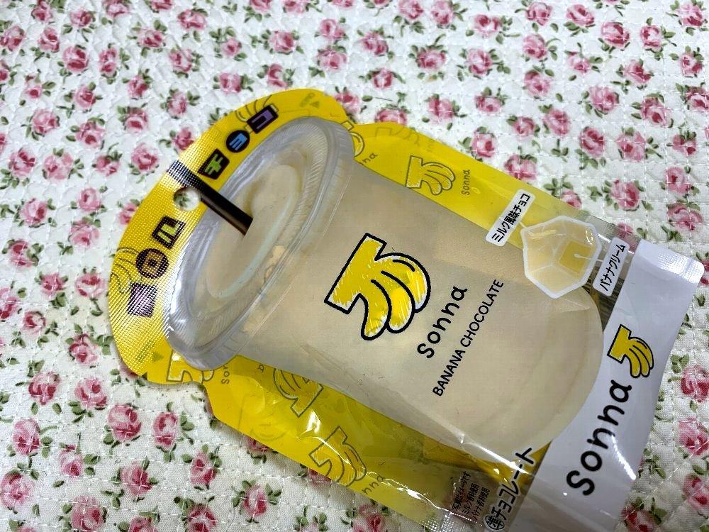 ☆バナナのチロル・美味しいので大事に楽しむ☆_c0092953_23532080.jpg