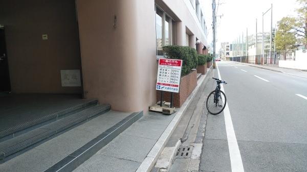 姪浜駅近くのお得な店_f0337554_17194492.jpg