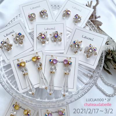 ⭐︎ Laumiさんの期間限定shop_e0188003_16560229.jpg