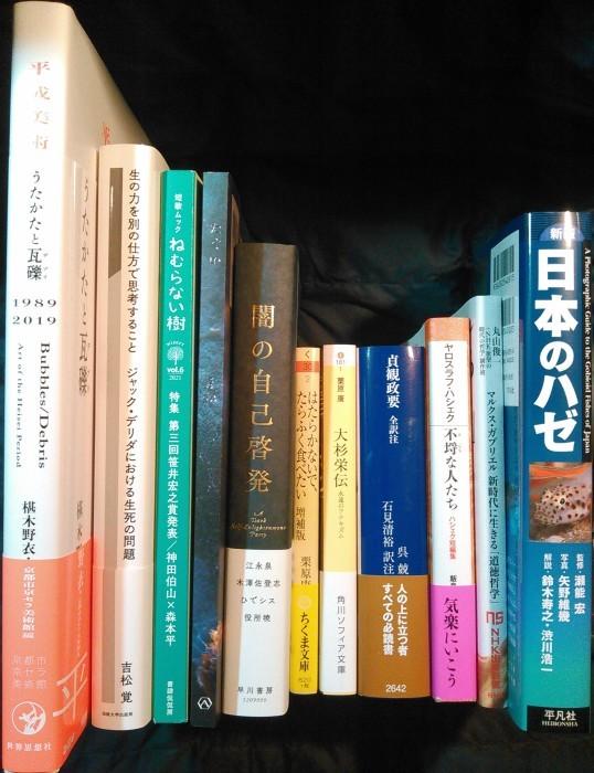 注目新刊:『闇の自己啓発』早川書房、ほか_a0018105_02011262.jpg