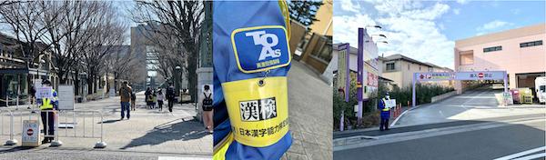 日本漢字能力検定試験:2020年度第3回_c0010607_15360239.jpg