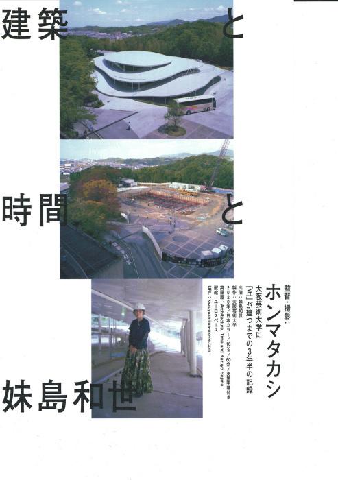 日田シネマテーク・リベルテ_a0115017_17280712.jpg