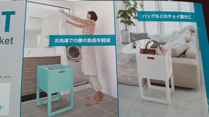洗濯かご(*^-^*)_c0350439_13072391.jpg