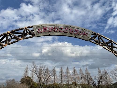戸田川緑地へ行ってきました♪_f0373339_14164298.jpeg