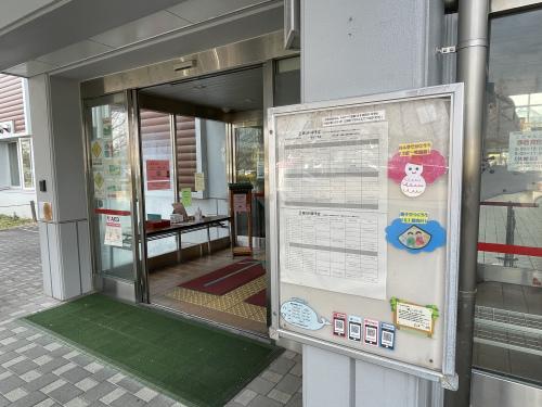 戸田川緑地へ行ってきました♪_f0373339_14171425.jpeg