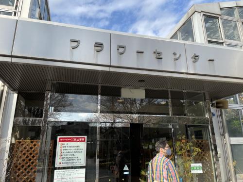 戸田川緑地へ行ってきました♪_f0373339_14174652.jpeg