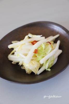 2月のお料理レッスンは…_f0078756_15552040.jpg