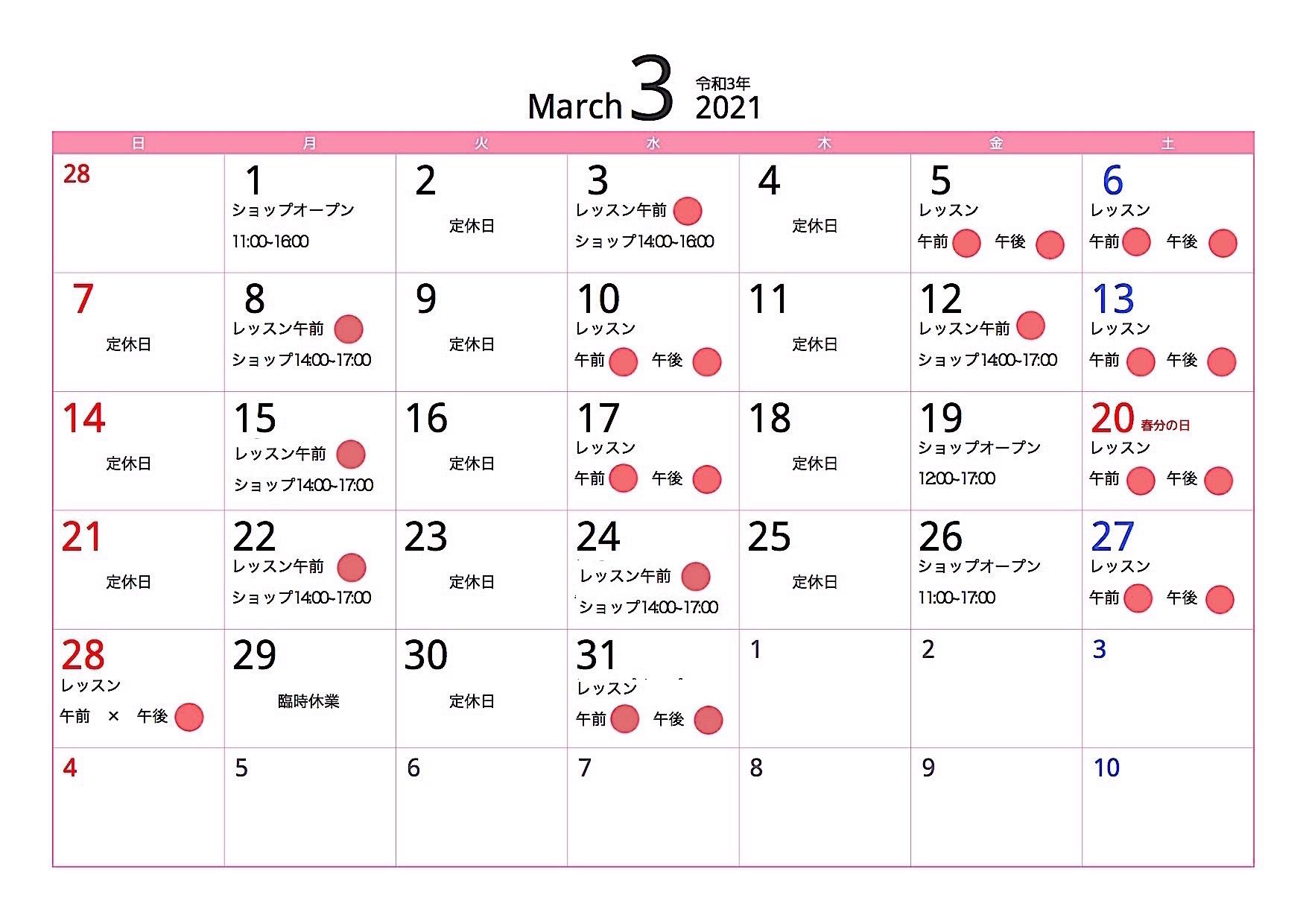 3月のカレンダー_c0156884_09450624.jpg