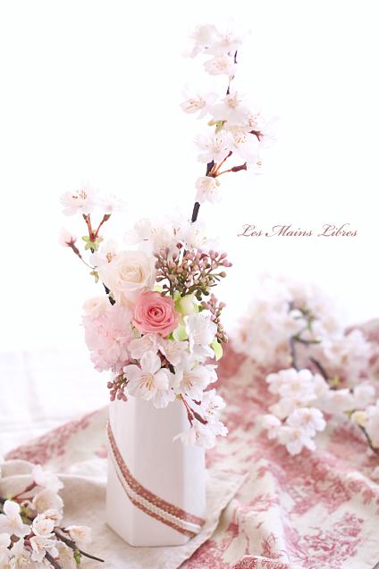 桜と桜色のお花たちのアレンジ〜3月レッスンご案内_f0175901_14284084.png