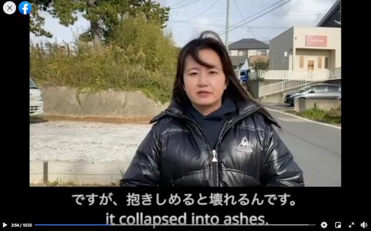 今年のニューヨークの3.11東日本大震災追悼式典は、YouTubeライブに!! 日本からもご覧いただけます!!_b0007805_22404109.jpg