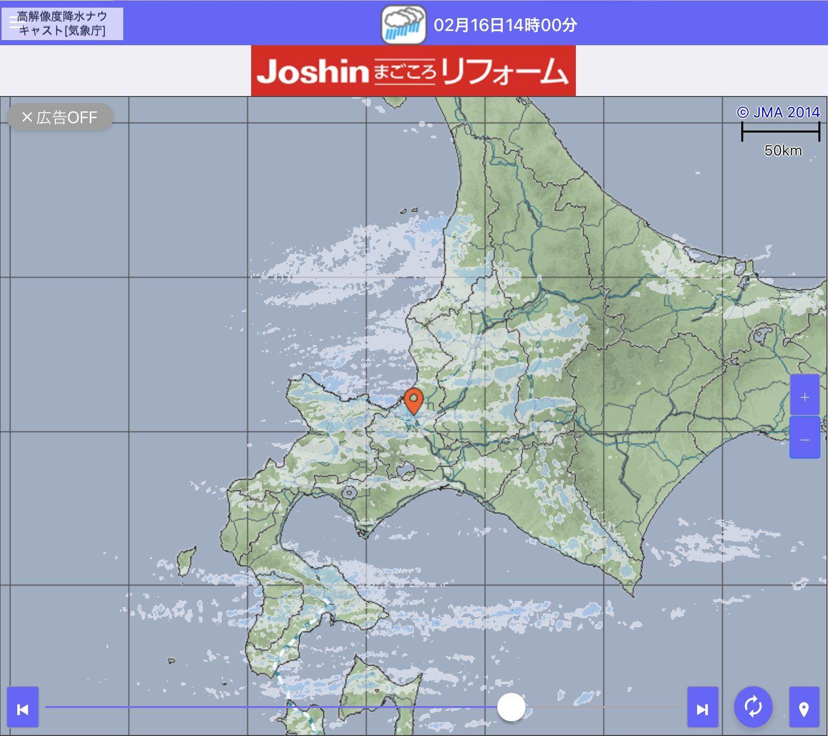 札幌は暴風雪にならないまま警報解除へ_c0025115_22011539.jpg