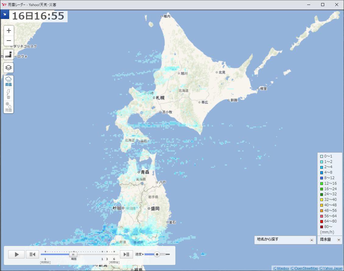 札幌は暴風雪にならないまま警報解除へ_c0025115_22083509.jpg