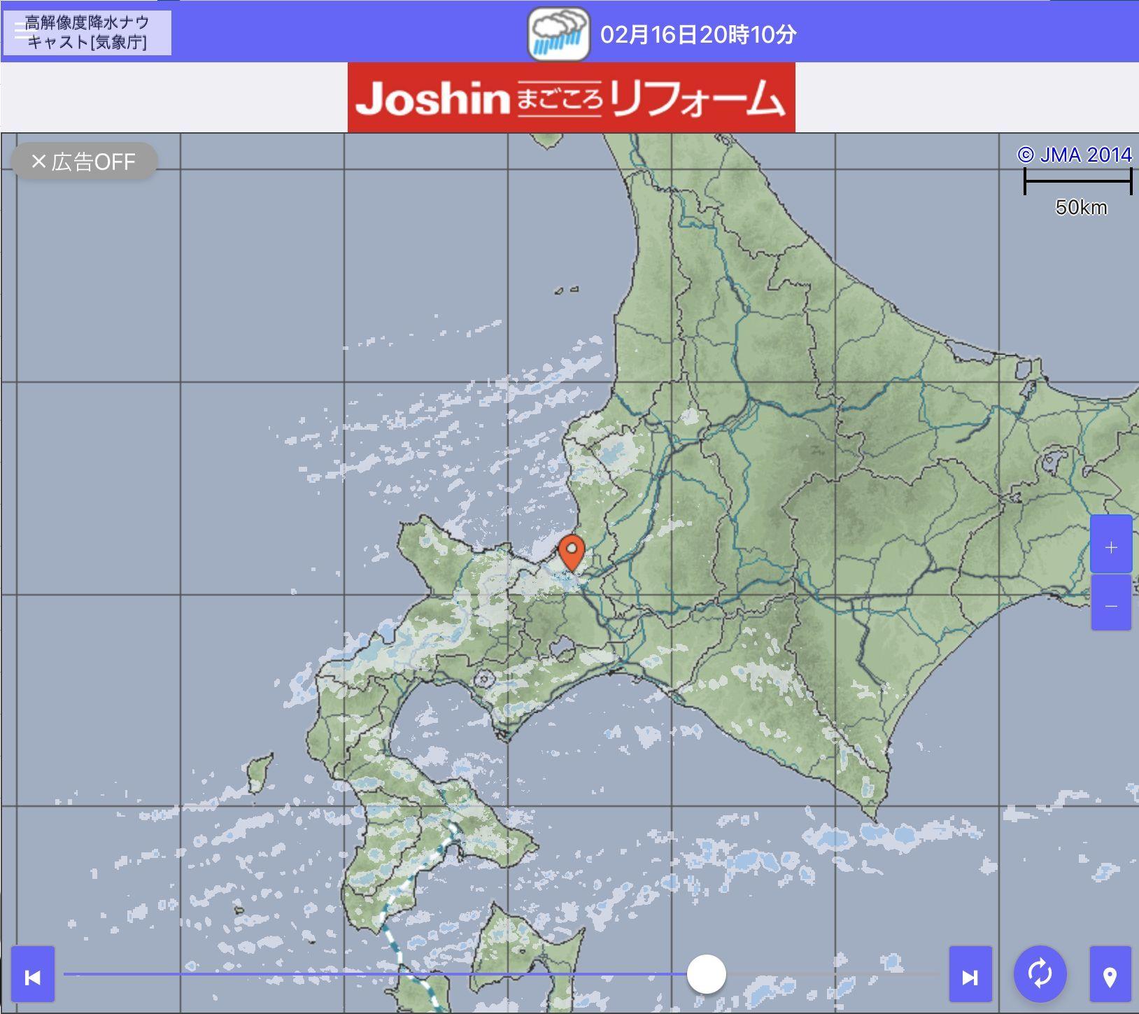 札幌は暴風雪にならないまま警報解除へ_c0025115_22122202.jpg