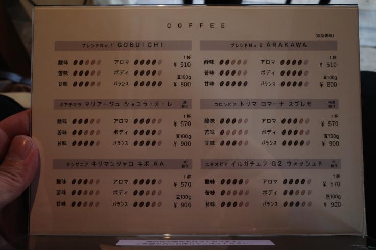 五分一珈琲    東京都江戸川区松島/カフェ _a0287336_19400230.jpg