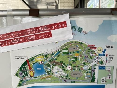 庄内緑地公園へお散歩♬_f0373339_16455176.jpeg