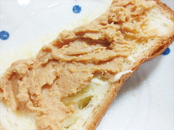 【サンクゼール】パンにぬるピーナッツ_c0152767_12144252.jpg