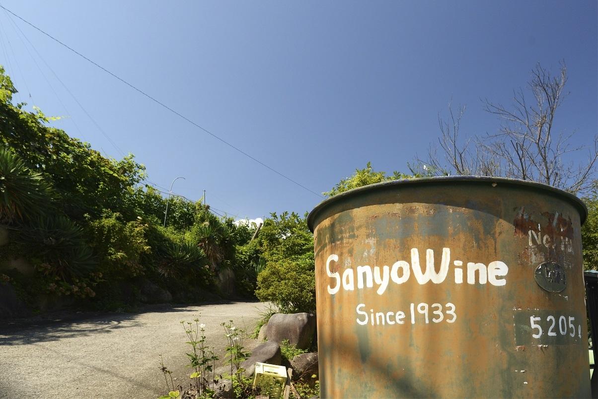 """ルカワインオリジナルワイン""""おかえりワイン""""始めます。_b0016474_06212069.jpg"""