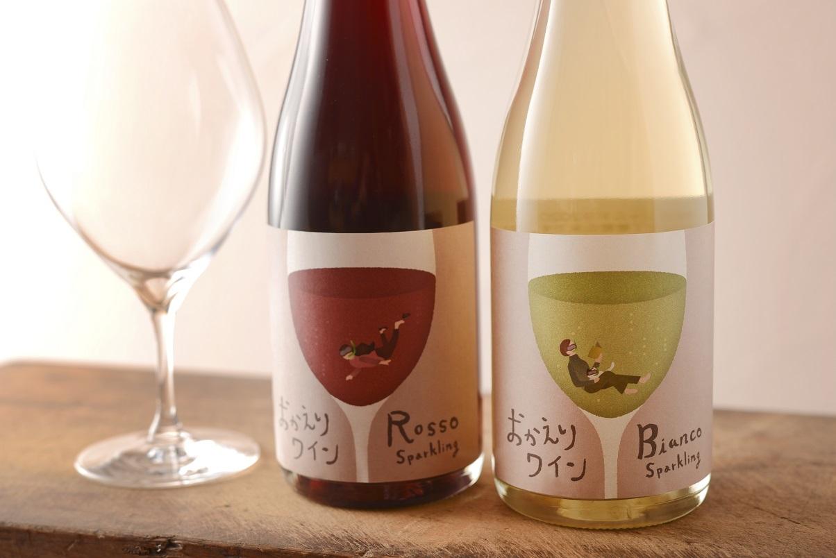 """ルカワインオリジナルワイン""""おかえりワイン""""始めます。_b0016474_06213364.jpg"""