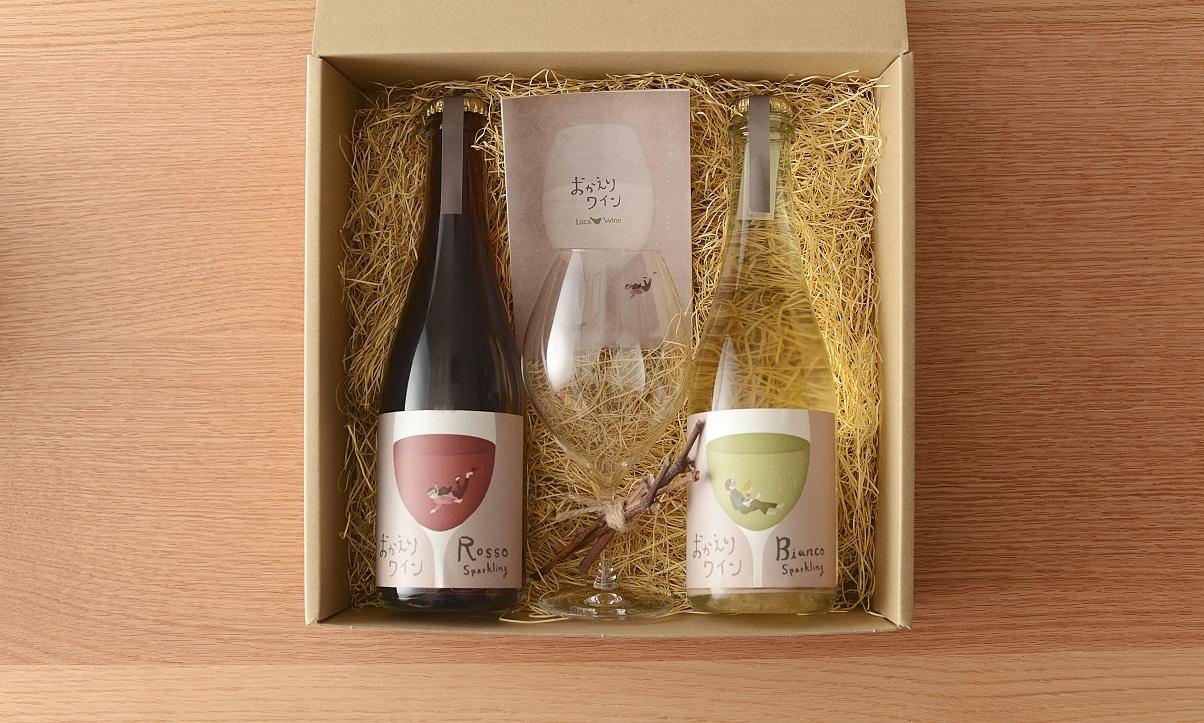 """ルカワインオリジナルワイン""""おかえりワイン""""始めます。_b0016474_06214082.jpg"""