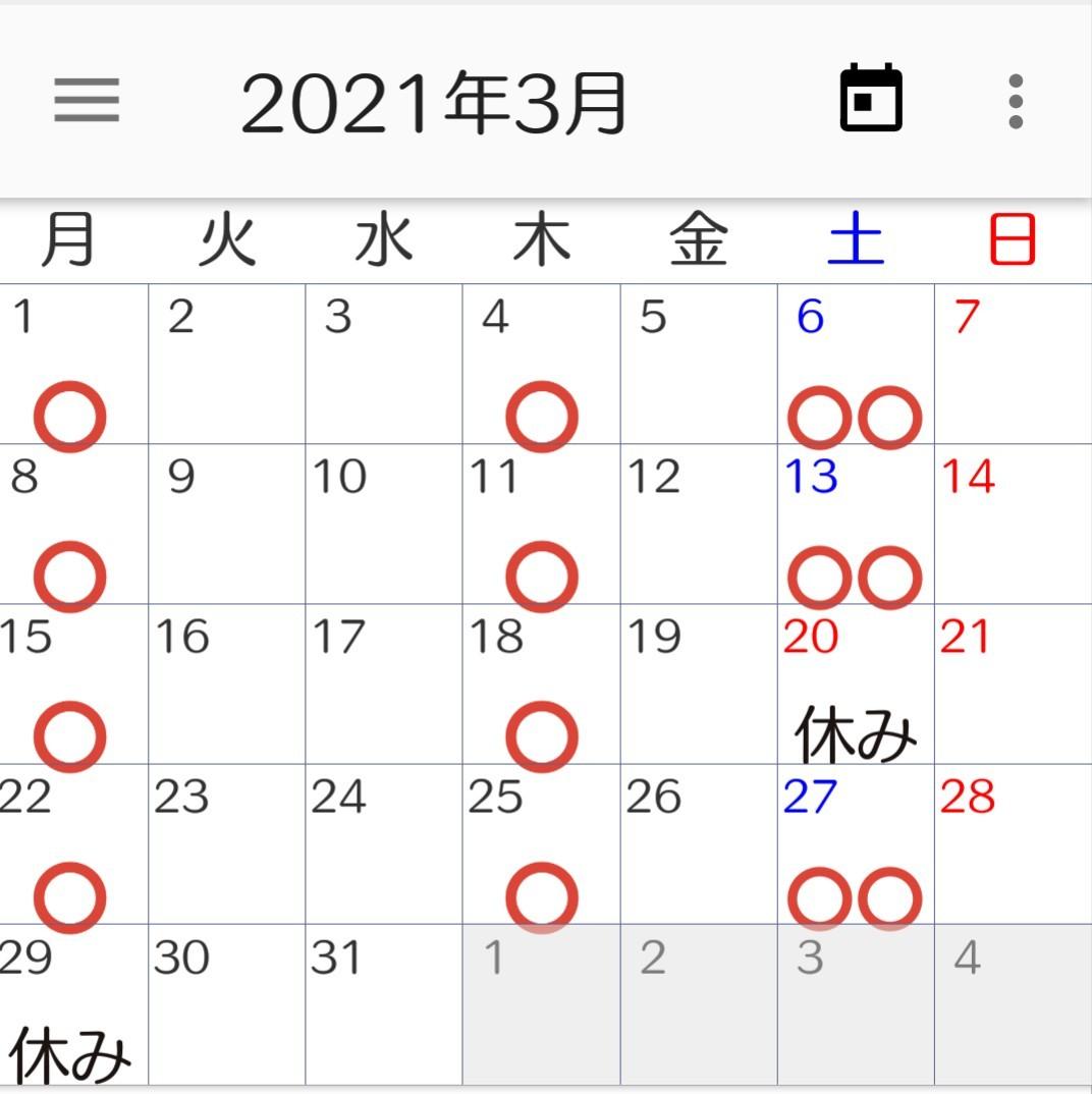 2021年3月のスケジュール&カレンダー_c0366378_12514337.jpg