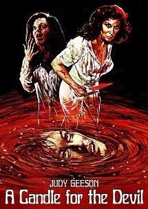 「マドリード美女連続殺人」 Una vela para el diablo  (1973) - なかざわひでゆき の毎日が映画&音楽三昧