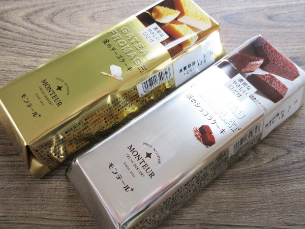 【モンテール】銀のショコラケーキ_c0152767_10541745.jpg