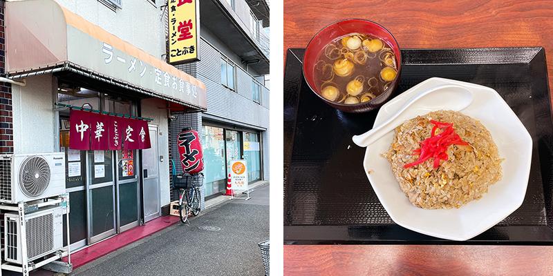 ことぶき食堂(荻窪)_d0082483_14451235.jpg