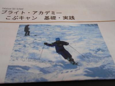 2月18日 木曜日  雪  -4度_f0210811_11411934.jpg