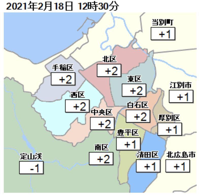真冬日も覚悟していたものの意外と暖かく最高気温がプラス2.3℃_c0025115_20511016.jpg