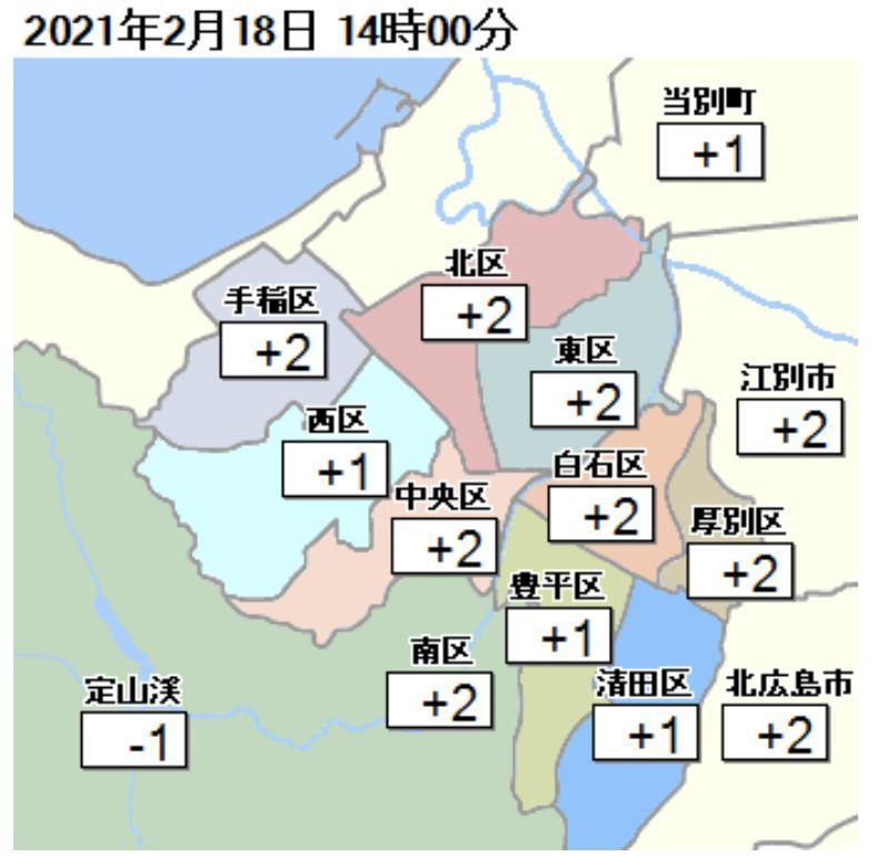 真冬日も覚悟していたものの意外と暖かく最高気温がプラス2.3℃_c0025115_20530480.jpg