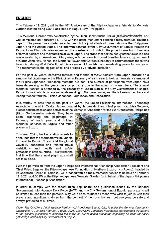 48回目のバギオ戦没者慰霊祭が開催されました_a0109542_12233406.jpg