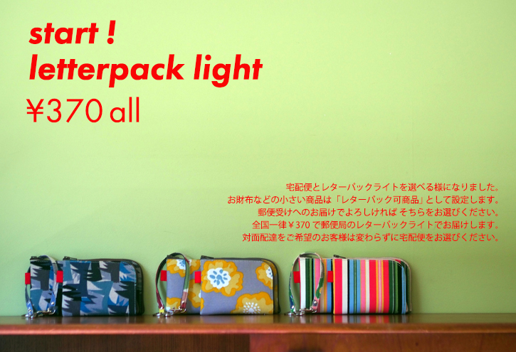 Be colorful!walletの新作8タイプ_e0243765_22440434.jpg