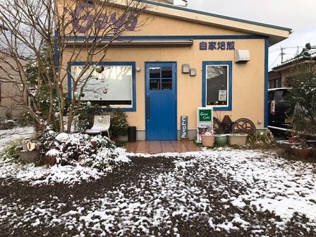 鹿児島市で2㎝の積雪。夜、三好さんのピアノ演奏_e0130185_12455822.jpg