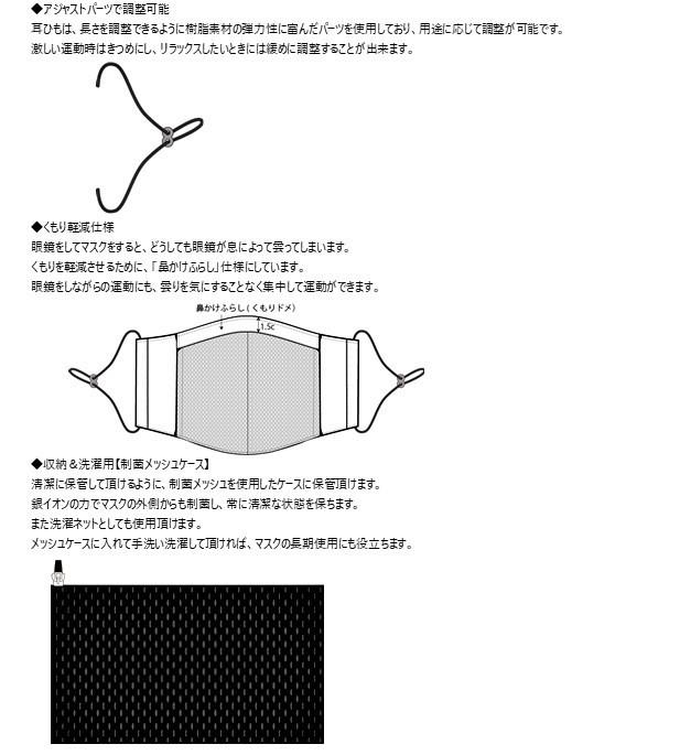 ◑ラディカルWEBショップ 新発売のお知らせ◐_e0137386_18403620.jpg
