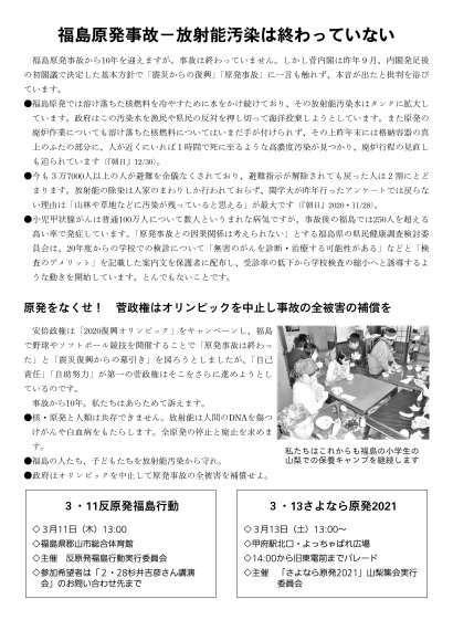 2・28杉井吉彦さん講演会_d0261687_10241240.jpg