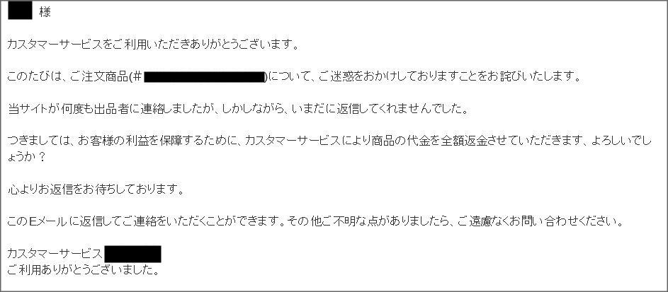 パルシキメーターの事、長女の見舞い、桜ケ丘まで散歩_c0051105_23365710.jpg