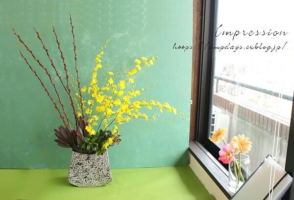 定期装花から オンシジウム:太陽の子_a0085317_15545624.jpg