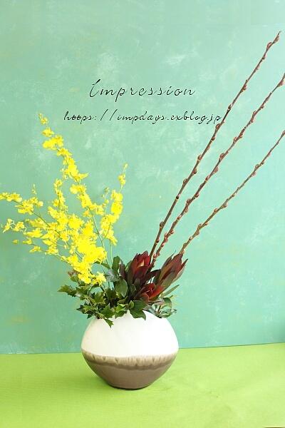 定期装花から オンシジウム:太陽の子_a0085317_15550083.jpg