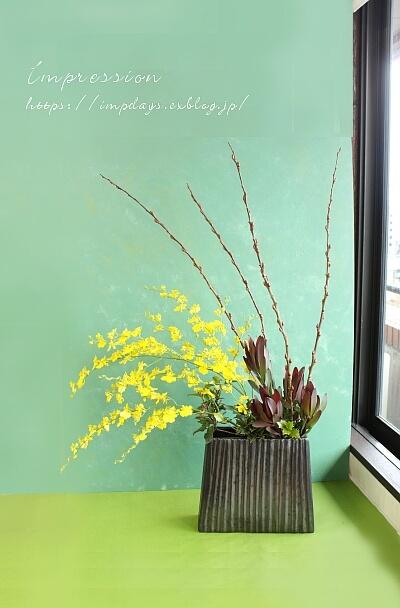 定期装花から オンシジウム:太陽の子_a0085317_15550459.jpg