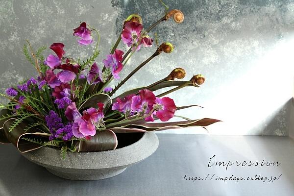 定期装花から ぜんまい_a0085317_18272463.jpg