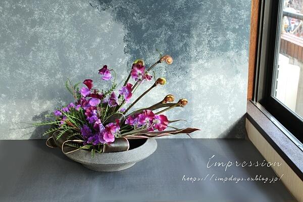 定期装花から ぜんまい_a0085317_18273775.jpg