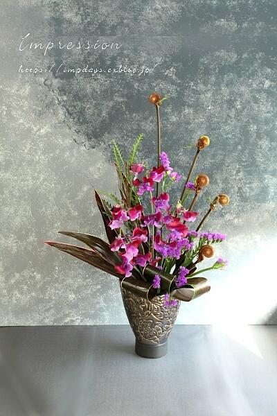 定期装花から ぜんまい_a0085317_18275285.jpg