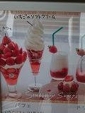 旬菜ドットコムさんへ研修に_f0167635_10415545.jpg