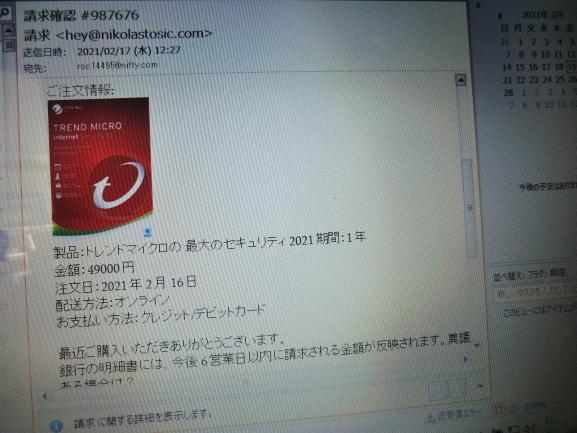 恐喝・脅迫・詐欺なんでもありの「マイクロソフトのジョン」。_b0152141_10051398.png