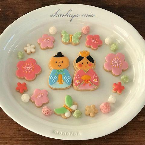 ひな祭りのお菓子+パウンドケーキ、閉店しました。_a0274443_08043551.jpeg