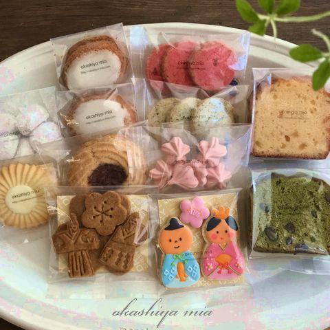 ひな祭りのお菓子+パウンドケーキ、閉店しました。_a0274443_08045328.jpeg