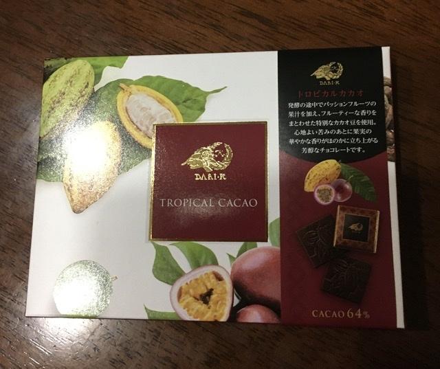 コンビニで買えるインドネシアカカオチョコ_f0145600_13354565.jpeg